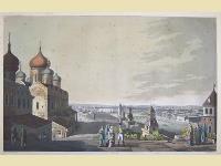 Veduta della città di Mosca.