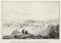 Corfù e Manduchio preso da Monte Oliveto