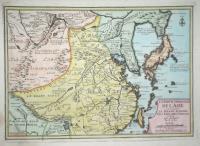 La partie orientale de l'Asie ou se trouvent le Grand Empire des Tartare Chinois et celuy du Iapon.