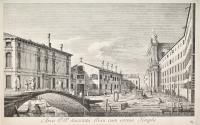 Area S.S. Societatis Jesu cum eorum Templo (Campo dei Gesuiti)