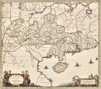 Iunnan, Queicheu, Quangsi et Quantung, provinciae regni sinensis praefecturae dictae