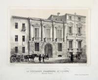 Palazzo Angaran.