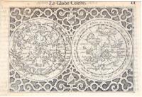 Le Globe Celeste