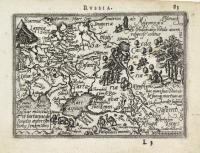 Russiae Moscoviae et Tartariae descriptio autore Antonio Jenkensono.