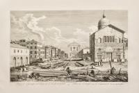 Piazza di S. Giuseppe col Tempio di S. Nicolò di Castello (ripetuto in francese)