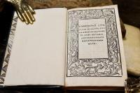 L'amoroso convivio di Dante, con la additione, et molti suoi notandi, accuratamente revisto et emendato