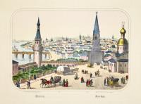 Moscou-Moskau