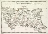 I ducati di Parma e Modena e le Legazioni
