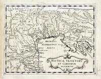 Histriae Venetorum et Carnorum descrirtio (sic)