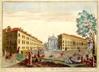 Veduta della Piazza Arcivescovile di Udine (titolo ripetuto in francese)