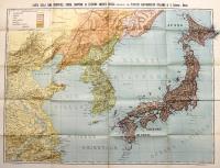 Carta della Cina orientale, Corea, Giappone ed estremo oriente russo.