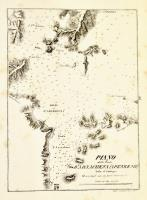 Piano della Rada di Arzachena, isola di Sardegna