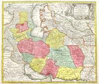 Opulentissimi regni Persiae juxta suas provincias recentissima et accuratissima designatio