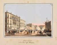 Hôtel Danieli
