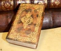 Officium Beata Mariae Virginis S.PII V. Pontificis Maximi Jussu editum et Urbani VIII. Auctoritate recognitum.