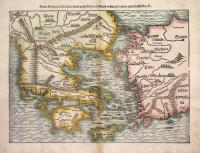 Neüw Griechenlandt mit andern anstossenden Ländern/wie es zuunsern zeiten beschriben ist.
