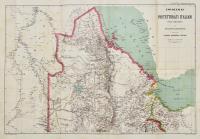 Domini e protettorati italiani nell'Eritrea e regioni limitrofe (Sudan, Abissinia, Harar)